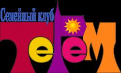 terem_logo